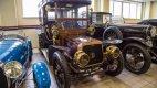ძველებური ავტომობილები