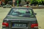 ირანელი ქართველის ავტომობილი
