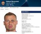 ცსკა-ს ფეხბურთელის პროფილი უეფას ოფიციალურ გვერდზე