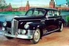 მსუბუქი ავტომობილი ЗИС-110-1945 წელი