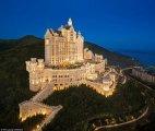 სასტუმრო ჩინეთში