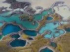ვულკანური ტბები ისლანდიაში