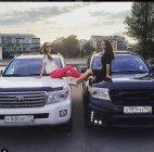 რუსეთის მდიდარი გოგონები