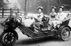 იაპონური მანქანა. 1920 წელი.
