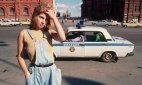 მოსკოვი 1990 წელი