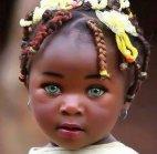 სილამაზეს არ აქვს ფერი