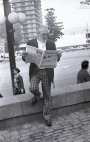 ვახტანგ კიკაბიძე-80-იანი წლების დასასრული