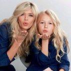 ძალიან ლამაზი დედა-შვილი