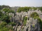 კლდეების ტყე - ჩინეთი