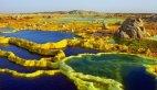 დალონის ვულკანი -ეთიოპია