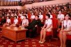 დღეს  კიმ  ჩენ ირის  დაბადების დღე ყოფილა..წარმომიდგენია, რა  ზეიმია  ახლა  ჩრდილო კორეაში