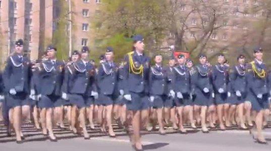რუსის ქალთა არმია