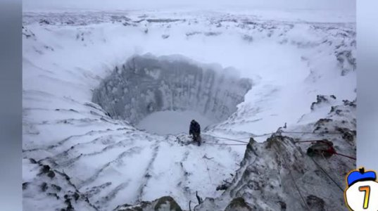 15 ყველაზე შთამბეჭდავი ხვრელები დედამიწაზე