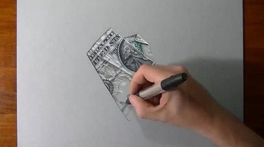 ერთ დოლარიანის 3დ ილუზია ძალიან მაგარია