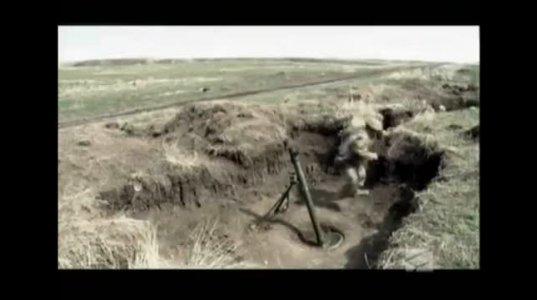 ქართული იარაღი - Georgian weapons