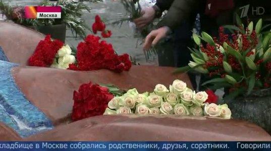 რუსეთის პირველ პრეზიდენტს ბორის ელცინს,85 წელი შეუსრულდებოდა