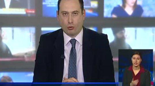 """""""ეკონომეტრი"""", სრული ვიდეოვერსია, 16 მარტი, 2016"""