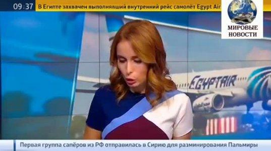 EgyptAir  -ის ლაინერი ტერორისტებმა გაიტაცეს