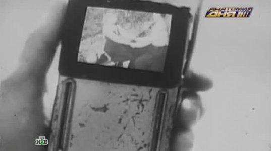 1947 წლის ამოუცნობმა ვიდეომ იწინასწარმეტყველა სმარტფონი  და 3D- ფილმი.