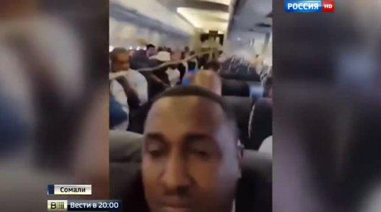 საშინელი კადრები : მგზავრმა გადაიღო თვითმფრინავში აფეთქების მომენტი!