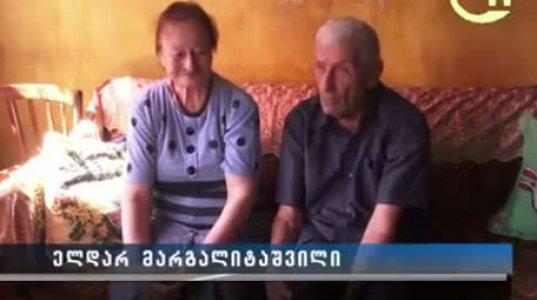 79 წლის თელაველი ნუნუ ბერია საპატარძლო კაბაში, ჯვრისწერა 54 წლის შემდეგ