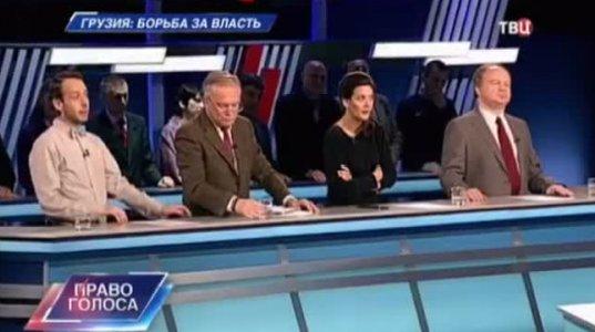 ნახეთ, როგორ დაიცვა ჩეხმა ჟურნალისტმა საქართველო რუსულ გადაცემაში