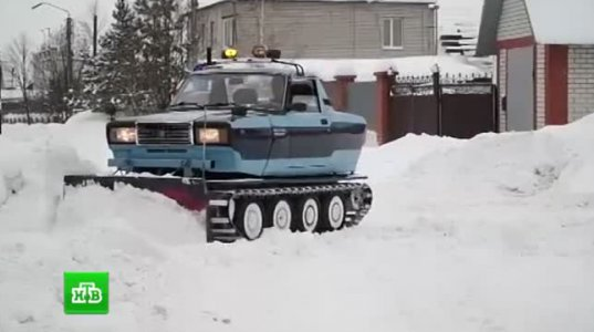 ავტომექანიკოსმა ბარნაულიდან თვითნაკეთი თოვლის საწმენდი ტანკი შექმნა