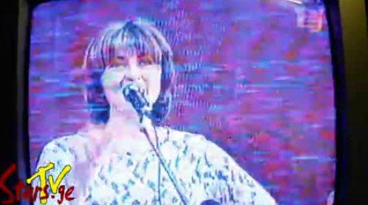 """""""მეგა 2002"""" - ირმა სოხაძე  (""""ვარსკვლავების"""" არქივიდან)"""