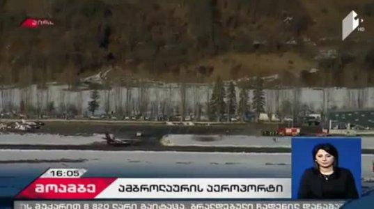 ამბროლაურის ახალ აეროპორტში პირველი თვითმფრინავი დაეშვა