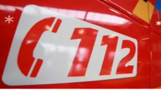 112-ის სახალისო ზარები, რომლებზეც ბევრს იცინებთ.