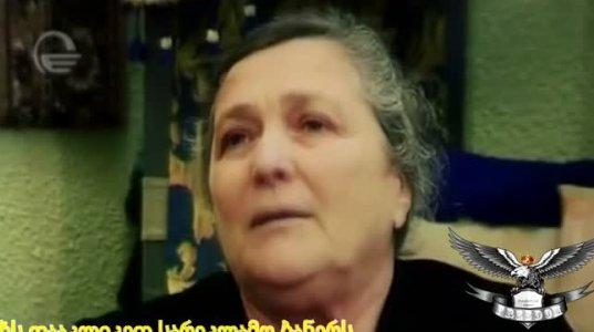 პირველი უვადო პატიმარი ქალი