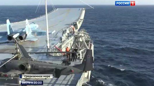 """რუსული საზღვაო ფლოტის ავიამზიდი """"ადმირალი კუზნეცოვი"""" რუსეთში ბრუნდება"""