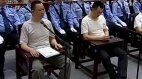 მილიარდელი ჩინელი ბიზნესმენის ლიუ ხანის სიკვდილით დასჯა